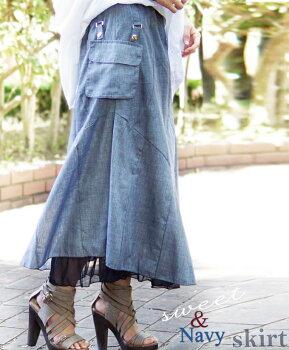 【再入荷♪9月12日22時より】[3](ネイビー)甘くてかっこいいシリーズ。常識を覆すスカート