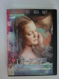 【中古】(DVD)エバー・アフター/ドリュー・バリモア<レンタル落ち>
