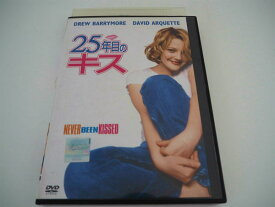 【中古DVD】【洋画】25年目のキス 主演:ドリュー・バリモア<レンタル落ち>