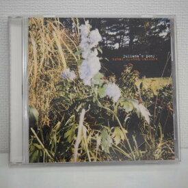 【中古】CD Juliana's Pony−Total System Failure ジュリアナ・ハットフィールド 洋楽 アルバム