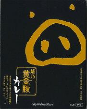 越乃黄金豚カレー