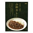 和歌山ご当地カレー * 和歌山 山椒カレー *山椒0.1%使用 ピリ辛カレー ご当地カレー 和歌山特産 記念品 景品 販促…