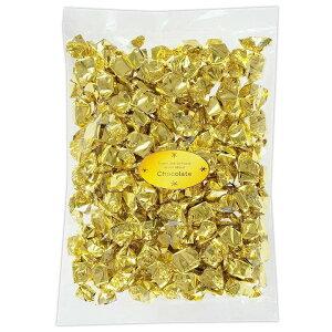 【個包装チョコまとめ買い 金色チョコ】*ゴールドカットチョコ(両ひねり) 500g 1袋*ギフトチョコ個包装お菓子 お配りチョコ チョコ大量購入 キューブチョコ 袋入り金色チョコ チョコ金 ウ