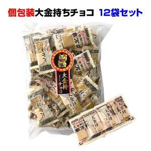 おもしろお菓子 大金持ちチョコ個包装チョコレート 12袋(1c/s)一万円チョコ お札チョコ お金チョコ お配りチョコ 面白チョコ プチギフト ノベルティお菓子 販促チョコ 販促お菓子 おもしろ