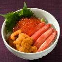 ■送料無料■豪華!かに海鮮丼 イクラ ウニ カニ かに【楽ギフ_のし】
