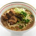 桂花ラーメン 贅沢太肉麺(4食セット)【送料無料】熊本ラーメンの名店 桂花
