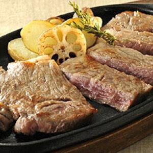 ギフト 松阪牛 送料無料サーロインステーキ(200g) ギフト