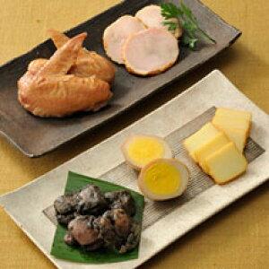 鶏炭火焼と燻製のセット 送料無料 燻製 スモーク チーズ ギフト ギフト