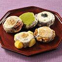 きんつば ギフト 【送料無料】 京都の老舗和菓子店がつくる「ぐーどすえ金つば」12個竹籠入り(ギフト仕様)