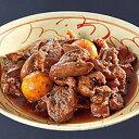 山梨名物「鳥もつ煮」(5パックセット)【送料無料】味付けパック 鶏もつ 山梨