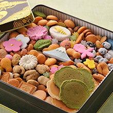 和菓子 【送料無料】銀座菊廼舎の特撰缶JAPAN