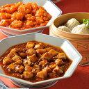 陳建一 中華3品セット送料無料 麻婆豆腐×2P 乾焼蝦仁(エビチリ)×2P 小籠包(6個入)×1P