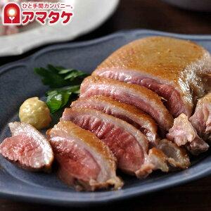 岩手がも 赤身ロース肉(450g×2) 合鴨 鴨肉 胸肉 鴨鍋 送料無料