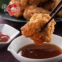 「鈴なり」村田明彦氏監修 鶏のから揚げ 2種のソース付き