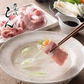 「乃木坂しん」石田伸二氏監修 徳島県産豚肉と特製ぽん酢しょうゆ