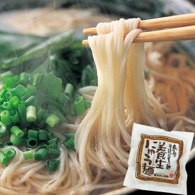 養生にゅう麺10食入り