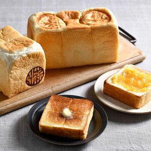 加賀極&匠セット 送料無料 新出製パン