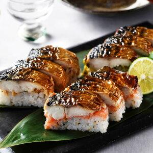 お中元 2021 博多華味鳥監修 3種の博多焼き鯖棒寿司セット 送料無料 トリゼンフーズ プレゼント