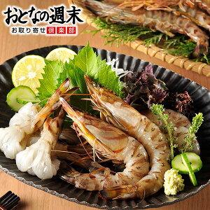 姫島ブランド 活〆車海老(400g) 送料無料 お刺身でも食べられる! ギフト 贈り物 お歳暮 父の日