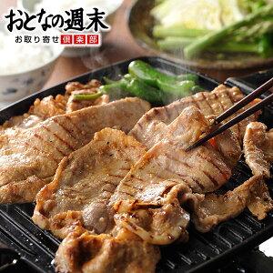 自家製しもふり豚味噌漬け 1kg(500g×2パック) 送料無料 山崎精肉店 霜降り 焼肉 バーベキュー BBQ