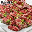 熟成肉 黒毛和牛あぶり 500g (牛肉 ステーキ たたき) 熟成牛 タレ付 送料無料