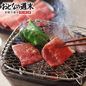 飛騨牛焼肉(もも・かた肉)350g 焼き肉 送料無料ギフト ブランド牛