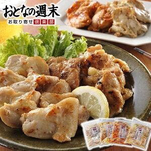 華味鳥 鶏トロジューシー焼きセット 送料無料 九州産華味鳥 のし 名入れ可 お取り寄せ ギフト お歳暮 父の日 お中元