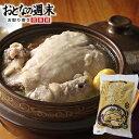 一羽丸ごと参鶏湯 サムゲタン 送料無料 サムゲタン 高麗人参、栗、ナツメ、松の実、にんにく、もち米などを1羽づつ手…