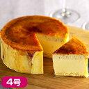 とりいさんちの芋ケーキ(Mサイズ) 4〜5人前 送料無料 バランタイン ホワイトデー 母の日 お中元 敬老の日 誕生日 手…