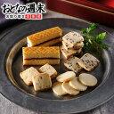 ソフトクッキー「鎌倉の小石」 送料無料 鎌倉レザンジュ ギフト ホワイトデー 母の日 お中元