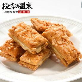 東京 土産 送料無料 東京ミルフィーユ かさ音(15個入) 東京土産 お菓子 和菓子