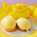 しまなみレモンケーキ10個入 ギフト箱入り 送料無料 レトロで可愛らしい包みが好印象! スイーツ ホワイトデー 母の日