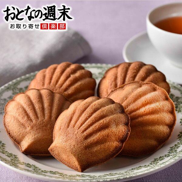 お菓子 シェル・レーヌ(10個入) 送料無料