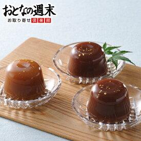 カカオ水ようかん (6個入) 送料無料 三枝俊介 ショコラティエ パレ ド オール