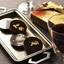 バレンタイン チョコ パレドオール(4個) ショコラティエ パレ ド オール 送料無料 ギフト 贈り物
