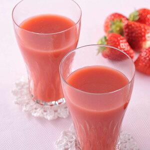 苺しぼりたてストレートジュース(2本詰) 送料無料