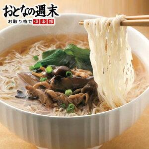 にゅうめん インスタント送料無料 養々麺 雲仙きのこ本舗が作った「養々麺」ようようめん