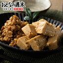 エントリー&購入で200ポイント!お豆腐の味噌漬け(もろみ漬け)440g 送料無料