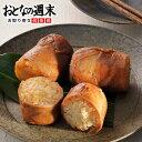 肉巻きおにぎり 宮崎県産「上」豚肉とお米「ひのひかり」を使用 送料無料