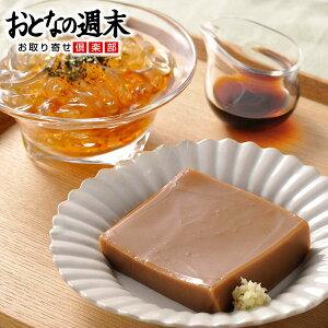 ごま豆腐 ところてん 送料無料長崎 つくも食品