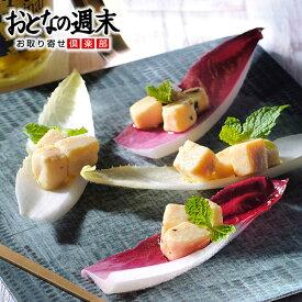 味噌漬け豆腐のオリーブオイル漬け 送料無料