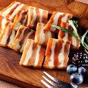 鮭とチーズのミルフィーユ 送料無料 マ印神内商店 特産品コンテスト全国最高賞を受賞