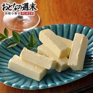 クリームチーズの大吟醸粕漬け 送料無料 ギフト 贈り物 お歳暮 父の日 チーズ ワイン 日本酒