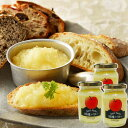 信州林檎のバタースプレッド 3本セット 送料無料 ギフト りんごバター アップル セルフィユ軽井沢