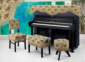 アルプス製 インポートタイプ ピアノ椅子カバー(画像中央) G-68-CS 60未満