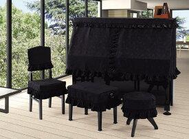 新着商品★ワッシャージャガード  ピアノ丸椅子カバー MK-CM ブラック