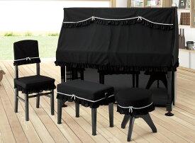ピアノハーフカバー ニット H-OB BK ブラック
