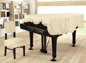 新着商品★グランドピアノカバー ジャガード G-MC クリーム 160〜170未満