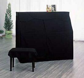ニットタイプ2 BK オールカバー・ニット A-UX/BK アルプス ピアノカバー