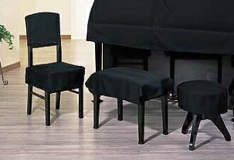 Pleasing Knit Piano Chair Cover Less Than 60 Ux Cs New High Low Chair Cover Uwap Interior Chair Design Uwaporg